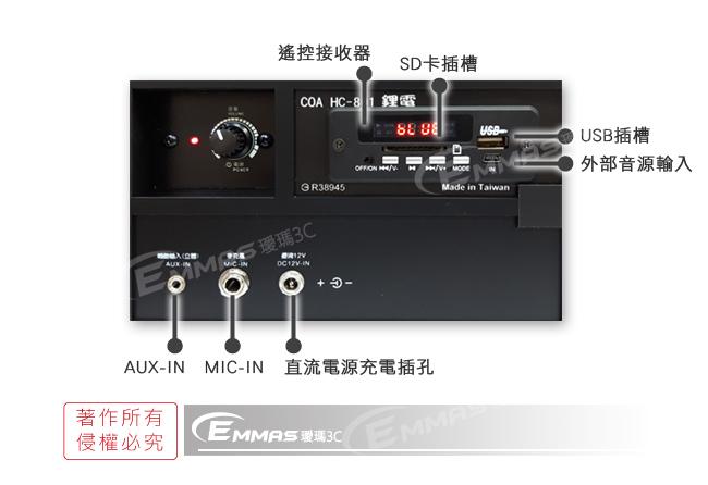 舞林高手音箱USB版