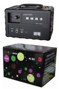 舞林高手音箱鋰電池版