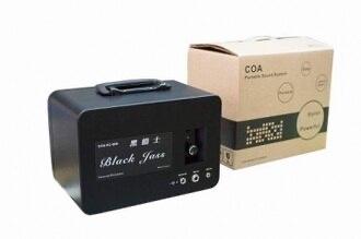 黑爵士音箱鋰電池版